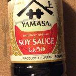 Yamasa - japoński sos sojowy