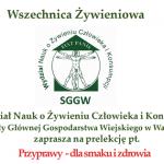 Już dzisiaj: Wszechnica SGGW